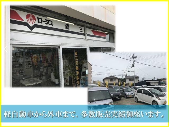 菱三自動車販売株式会社(4枚目)