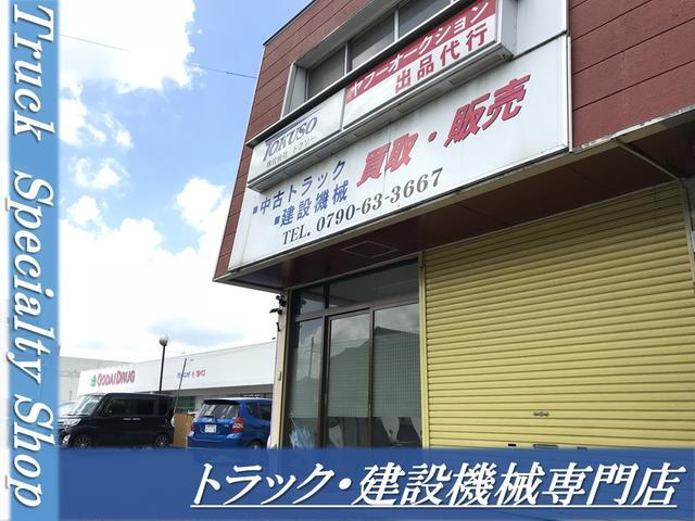 「兵庫県」の中古車販売店「株式会社トクソー」