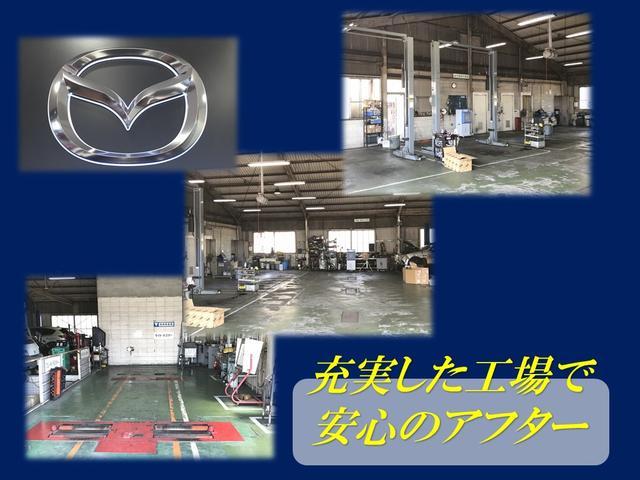 株式会社神戸マツダ 広畑店(5枚目)