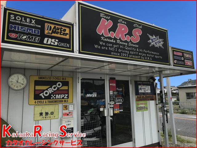 KRS カタオカレーシングサービス(1枚目)