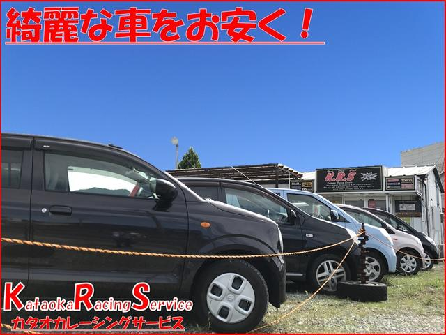 KRS カタオカレーシングサービス(5枚目)