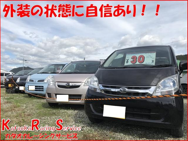 KRS カタオカレーシングサービス(5枚目)