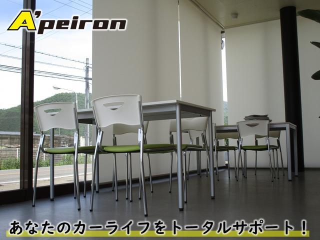 株式会社A'peiron アペイロン(5枚目)