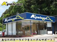 株式会社A'peiron アペイロン