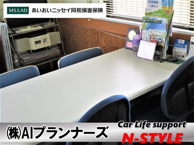 N-STYLE ㈱AIプランナーズ(2枚目)