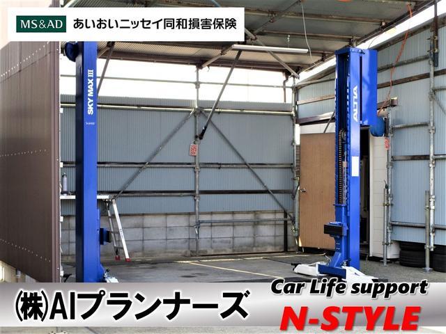 N-STYLE ㈱AIプランナーズ(3枚目)