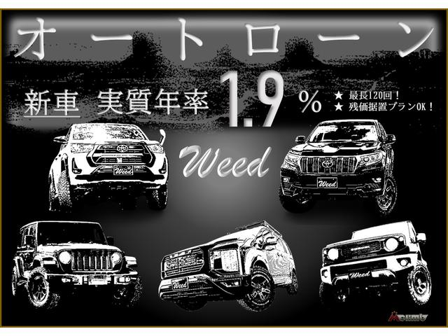 ★新車のオートローンは実質年率1.9%でご利頂けます!最長120回、残価据置プランのご提案も可能♪