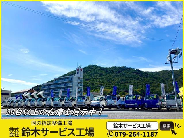 株式会社 鈴木サービス工場(1枚目)