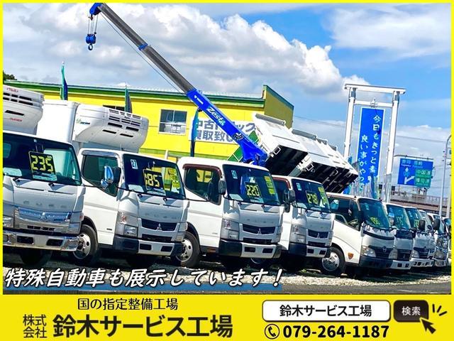 株式会社 鈴木サービス工場(4枚目)