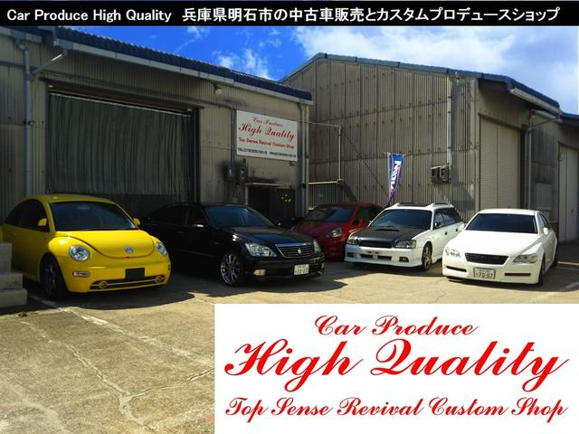 Car Produce High Quality(1枚目)