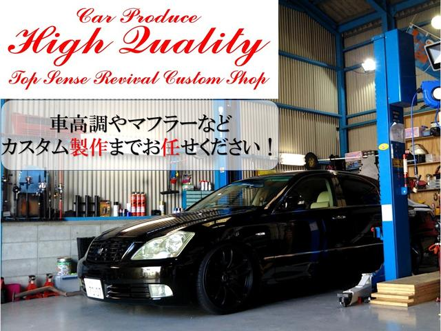 Car Produce High Quality(4枚目)