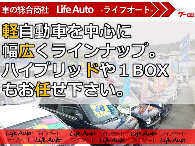 トータルCar Shop Life Auto ‐ライフオート‐(2枚目)
