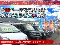 トータルCar Shop Life Auto ‐ライフオート‐