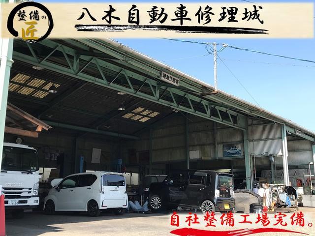 八木自動車修理城(1枚目)