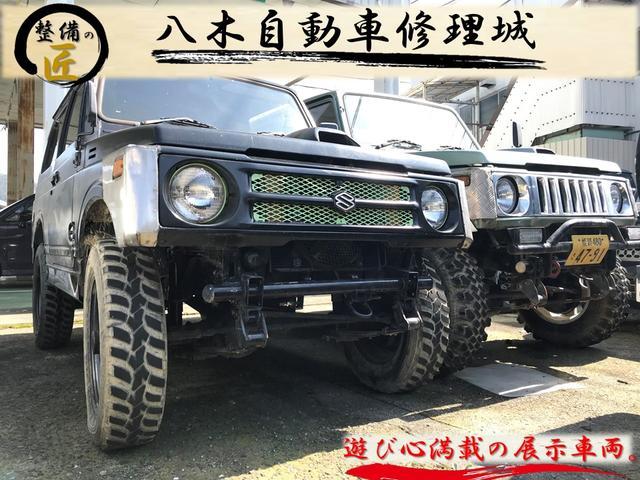 八木自動車修理城(4枚目)