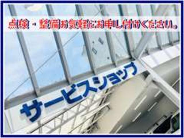 (株)スズキ販売新兵庫 スズキアリーナ尼崎インター(6枚目)