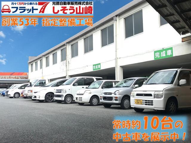 光徳自動車販売株式会社(5枚目)