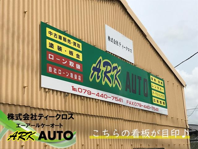ARK AUTO(2枚目)