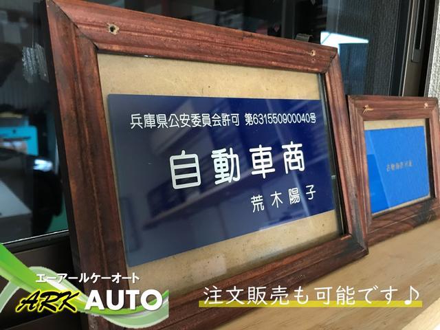 ARK AUTO(5枚目)