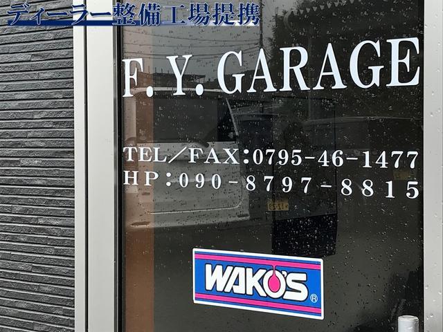 F.Y.GARAGE(6枚目)