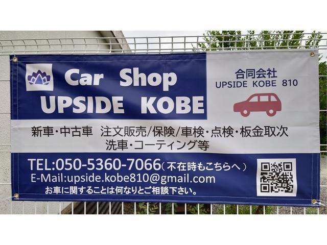 Car Shop UPSIDE KOBE(1枚目)