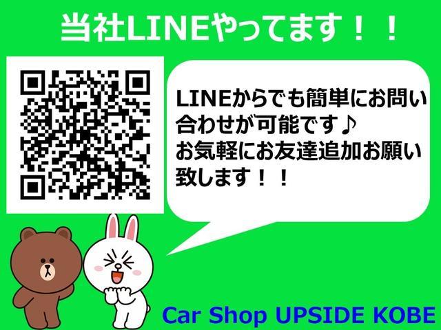 Car Shop UPSIDE KOBE(5枚目)