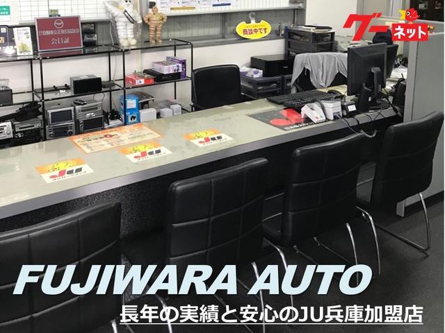 FUJIWARA AUTO