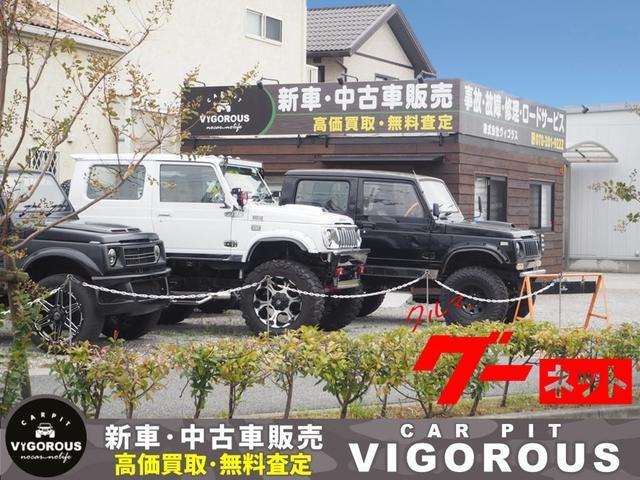株式会社ヴィゴラス ジムニー専門店 (1枚目)