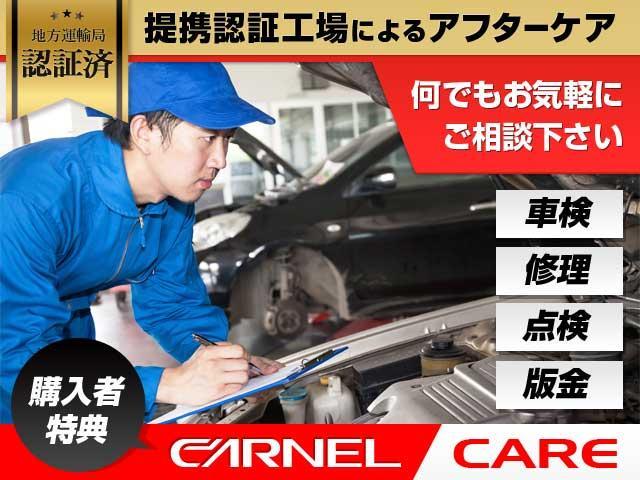 CARNEL 神戸西店【諸経費コミコミロープライス総額表示専門店】(2枚目)