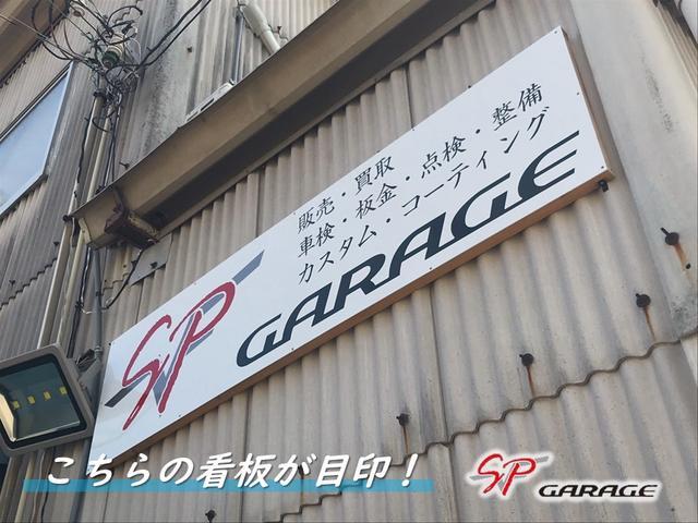 SP GARAGE(1枚目)