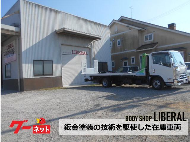 BODY SHOP LIBERAL(0枚目)