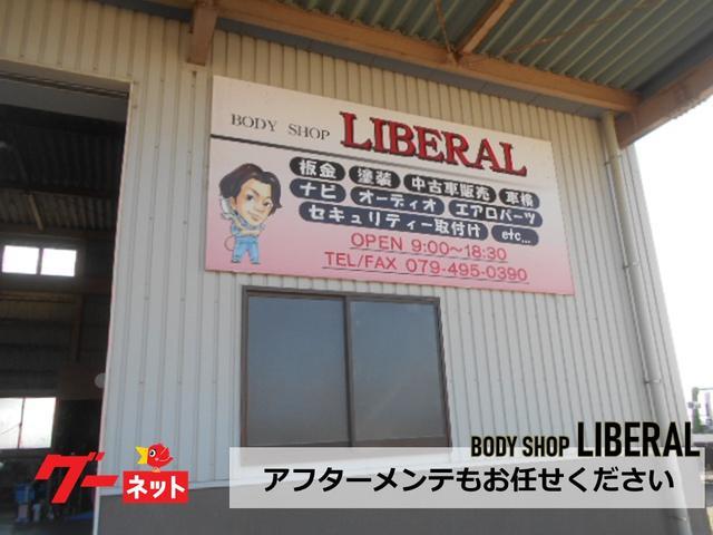 BODY SHOP LIBERAL(4枚目)