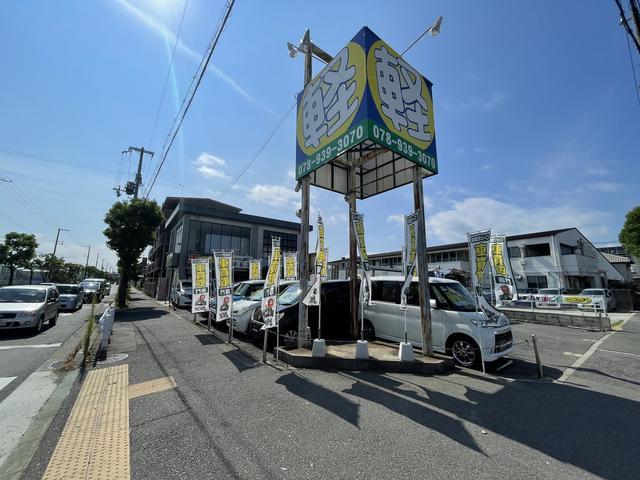 J-BOY 明石店(5枚目)
