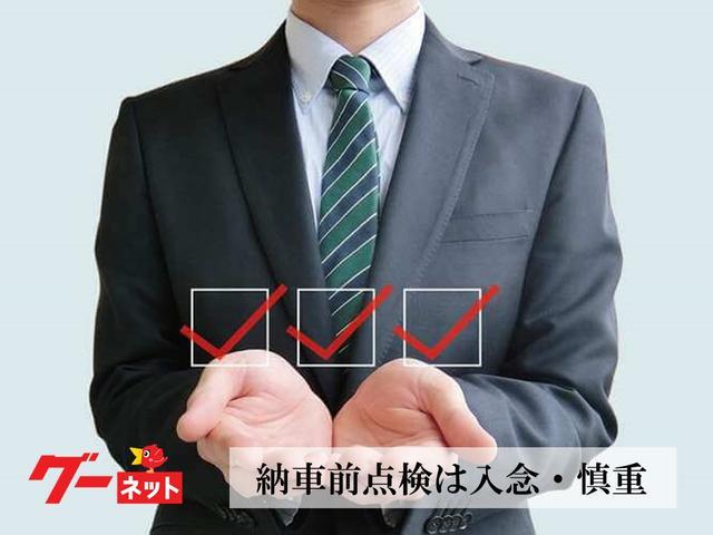J-BOY 明石店(6枚目)