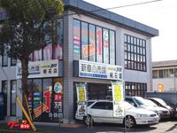 J-BOY 明石店
