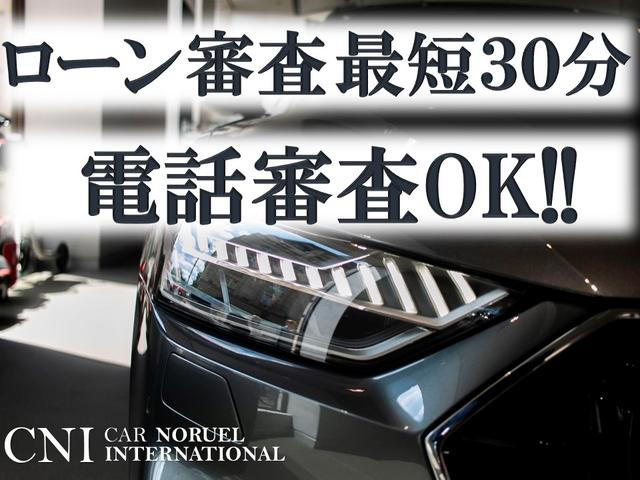 CAR NORUEL カーノルエル(3枚目)