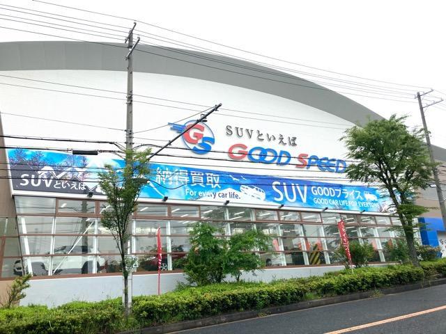 SUVといえば グッドスピード 神戸に初出店です!皆様の素敵なカーライフをお手伝いいたします。