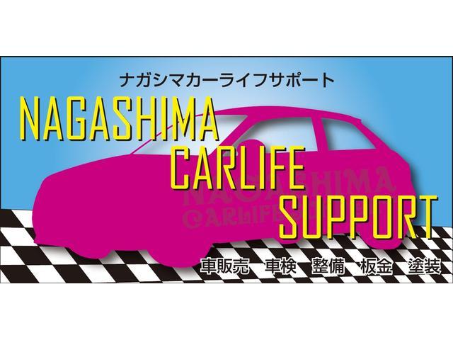 ナガシマカーライフサポート(1枚目)