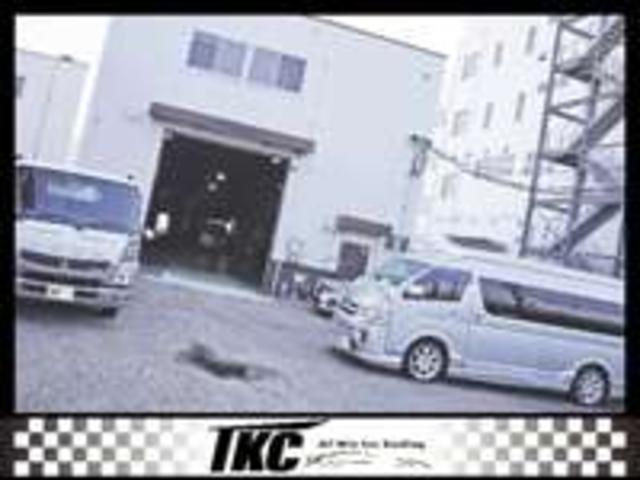 (株)TKC(ティーケーシー)