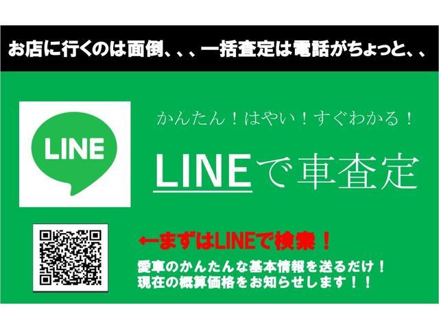 ONE CAR BEE 愛車買取専門店(あいしゃかいとりせんもんてん)(1枚目)