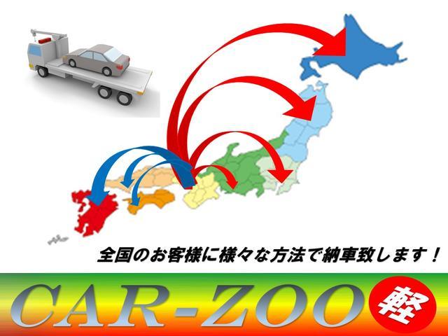 全国へ♪ご自宅納車〜安価陸送納車まで、様々な方法で、陸送致します。安価陸送可能で、総額大きな負担にな