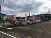 宝月自動車有限会社 新宮店