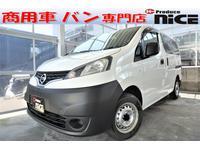(株)K Produce nice商用車・バン専門店 ハイエース・キャラバン・バネット・プロボックス・タウンエース・エブリィ・ハイゼット