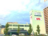 神戸トヨペット(株) THE GARAGE 三宮