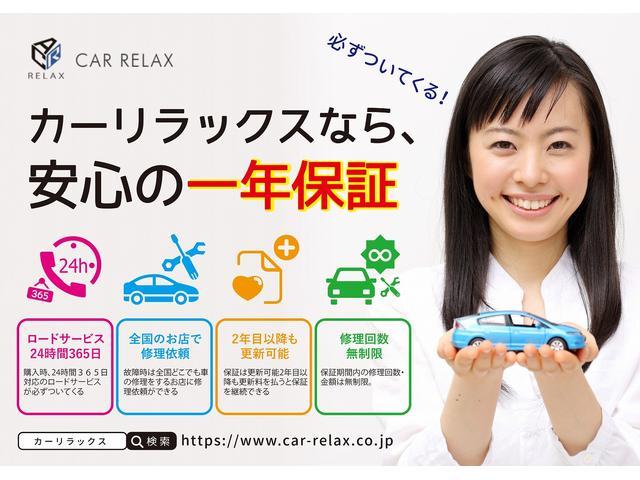マークX専門店 株式会社CAR RELAX (1枚目)