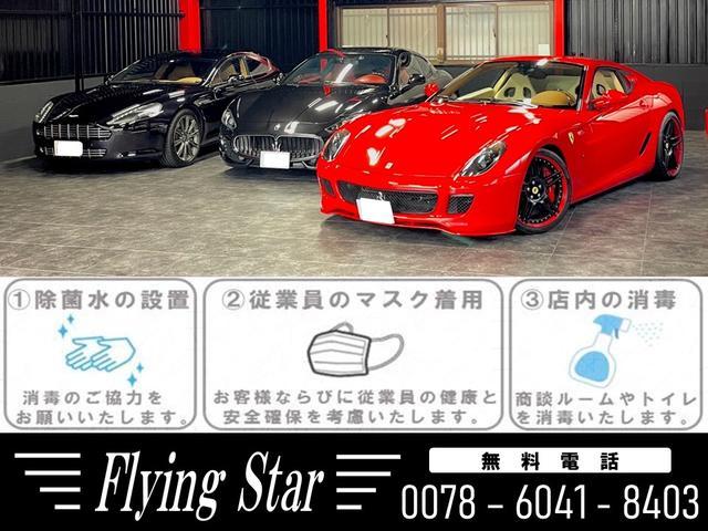 Car Shop GLOCK AUTO カーショップ グロックオート(1枚目)