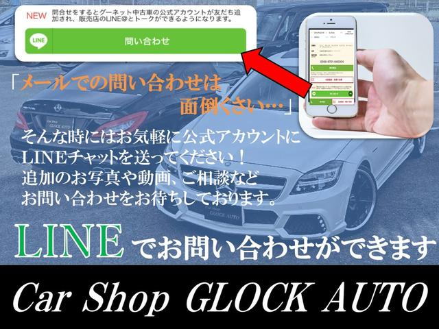 Car Shop GLOCK AUTO カーショップ グロックオート(6枚目)