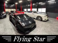 Car Shop GLOCK AUTO カーショップ グロックオート