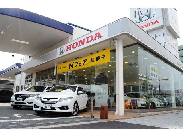 ホンダカーズ兵庫 神戸中央店