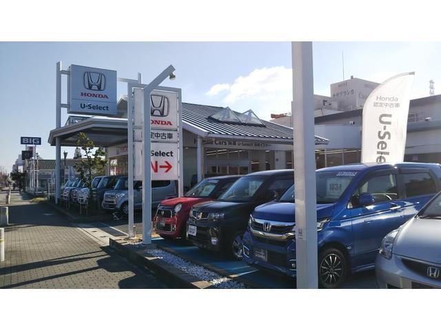 ホンダカーズ兵庫 U-Select 尼崎インター(1枚目)